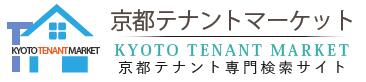 京都テナントマーケット