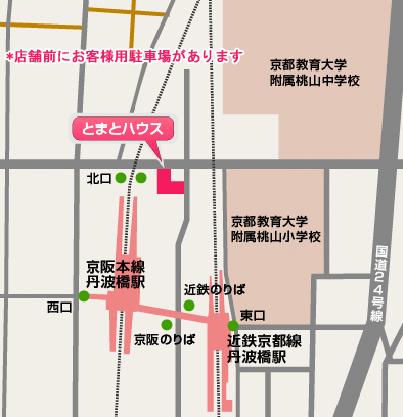 京都テナントマーケットへのアクセス